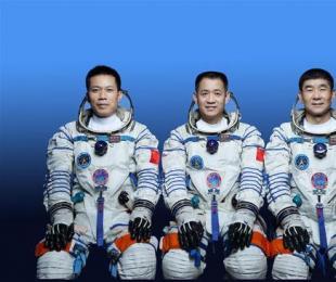 神舟十二号载人飞船将于6月17日9时22分发射