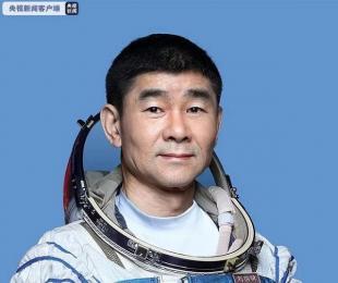 神舟十二号航天员刘伯明同志简历