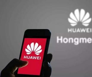 华为鸿蒙系统升级用户已经突破1.2亿